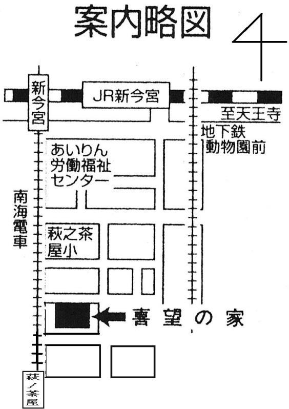 annnairyakuzu.jpg